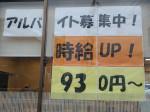 吉野家 2号線明石硯町店
