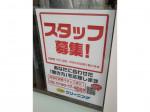 ポニークリーニング イオンモール津田沼店