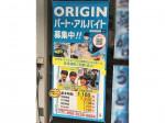 オリジン弁当 青物横丁店