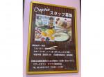 マザーズカフェ オリナス錦糸町店