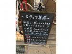 府中日本酒バル Tokutouseki(とくとうせき)