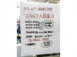セブン-イレブン 渋谷東三丁目店