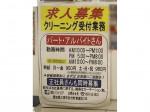 ソフト・ピア フィールやき山店