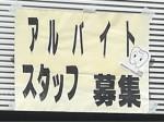岩崎台デンタルクリニック
