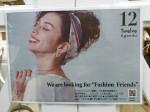 12Twelve Agenda(トゥエルブアジェンダ) イオンモール岡崎店