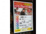 めん坊 大阪ツイン21店