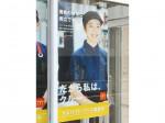 マクドナルド 東園田店