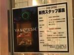 VANQUISH(ヴァンキッシュ)心斎橋 BIG STEP店