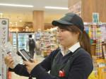 マミーマート桶川坂田店