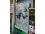 ファミリーマート 海田大学通り店
