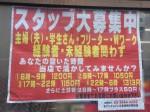 セブン-イレブン 江東東陽町駅前店