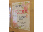 SHIERO(シエロ) 安城店