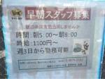 ヤマト運輸 藤沢大庭センター