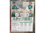 セブン-イレブン 台東元浅草店
