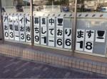 セブン-イレブン 葛飾東新小岩4丁目店