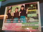 カット&カラー ChokiPeta(チョキペタ) カリブ梅島店