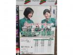 セブン-イレブン 富谷明石台店