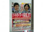ジョーシン 三田ウッディタウン店