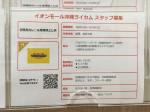 淡路島カレー&琉球卵とじ丼