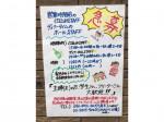 串焼き&TAPAS BARU OKACHI20番