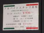 PISOLA(ピソラ) 京橋店