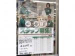 セブン-イレブン 横浜上野町店