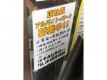 西中島自転車店