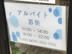 YURAI(ユライ) 韓食酒場