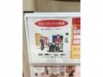 マクドナルド 三田フラワータウン店