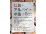 ZARUBAKU 笊麦(ザルバク) 藤沢店