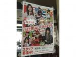 陳麻家(ちんまあや) 大崎センタービル店