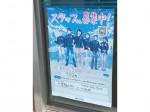 ファミリーマート 千葉稲丘町店