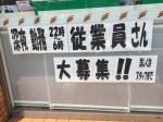 セブン-イレブン 堺上店