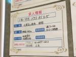 HOUSE OF ROSE(ハウス オブ ローゼ) 野田阪神ウィステ店