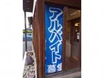 東京とんこつ とんとら 太田店