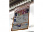 mini mini FC 野田阪神店