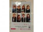 HAIR'S GATE(ヘアーズゲート) コープデイズ神戸西店