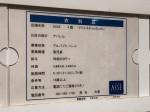 MAJESTIC LEGON(マジェスティックレゴン) 広島駅ビルアッセ店