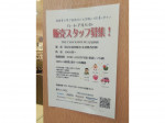 Clock House(クロックハウス) アピタ名古屋南店