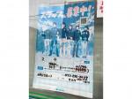 ファミリーマート 堺櫛屋町東二丁店