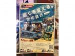 G-LAND EXTREME(ジーランドエクストリーム) 名古屋ワンダーシティ店