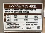 カインズ 前橋小島田店