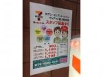 セブン-イレブン ハートイン ヴィアイン新大阪W店