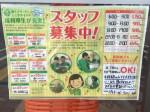 セブン-イレブン 和泉和気町店