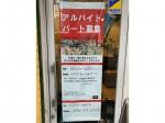 モスバーガー 小倉魚町店