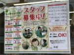 セブン-イレブン 大田区矢口2丁目店