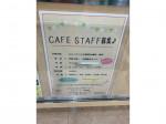 CAFE PROSPERE(プロスペール) 安城南店