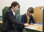 個別指導学院フリーステップ 北野田駅前教室