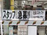 セブン-イレブン 札幌狸小路4丁目店