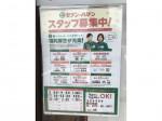 セブン-イレブン 館山稲店